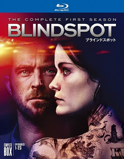 20170421_blindspot_jacket.jpg