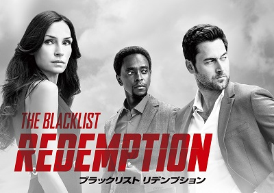 20171208_redemption_key art.jpg