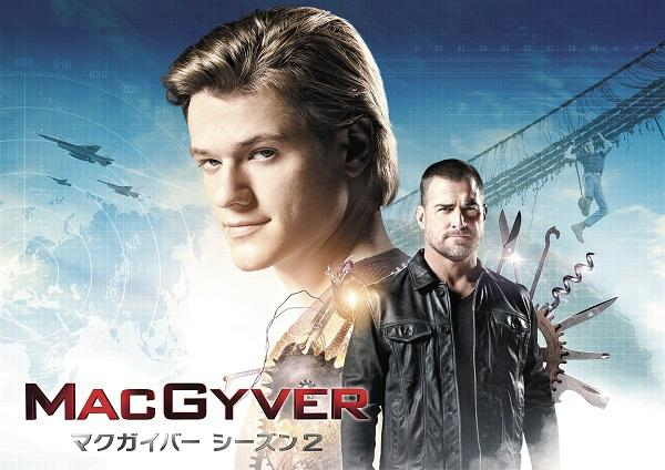 20180807_macgyver_key art.jpg