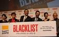 クーパーとアラムが日本のレッド、リズと対面!『ブラックリスト』ジャパンプレミア