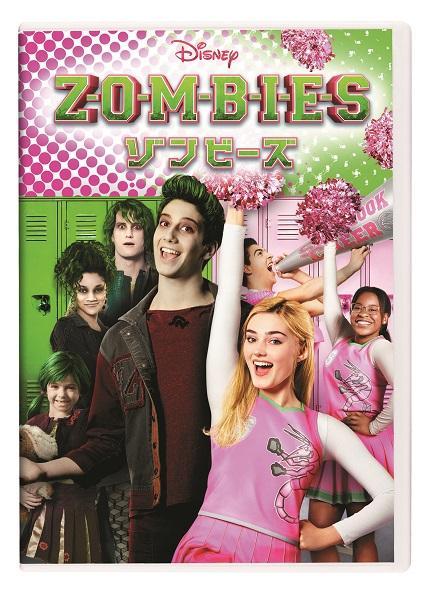 20180706_zombies_13.jpg