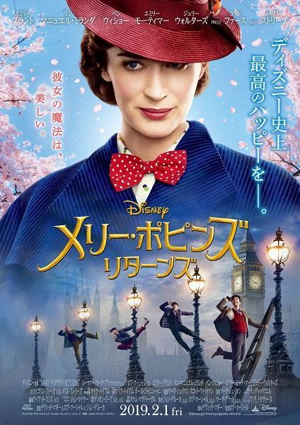 Mary Poppins Returns_11.jpg